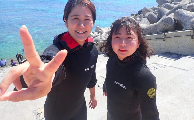 水納島でのダイビングツアー