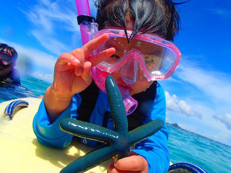 【夏季限定】4歳から参加OK!みんな島海水浴&ボートシュノーケル(往復乗船&パラソル&写真サービス付)(No.610)
